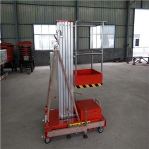 单桅柱铝合金升降平台
