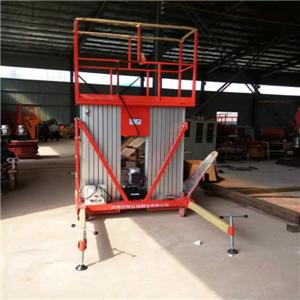 双立柱铝合金电动升降平台